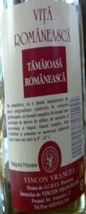 tamaioasarom_vincon2