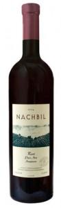 c-nachbil-rose-pinot-noir-s