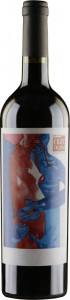 vinul-cupidon-erotikon-shiraz