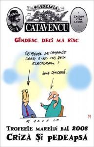 catavencu_4