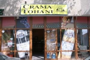 crama-tohani-img_7990