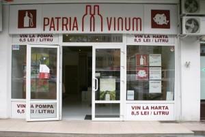 patria-vinum-magazin-exterior-img_8329