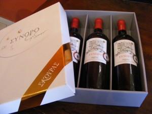 9-domaine-skouras-si-vinurile-sale-premium