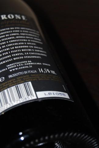 alcool vinuri DSC_0236