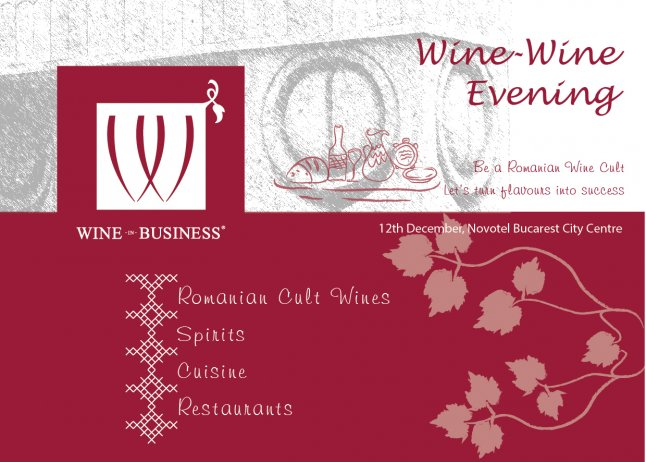 wine_wine_Cover