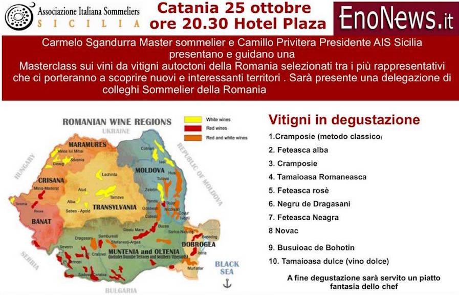 Catania OSR vinuri romanesti